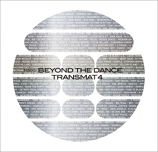 ms00-beyond-the-dance-transmat-4.jpg